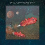 Galasphere 347.jpg